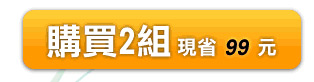 普力600-綠菌安-H1N1、腸病毒、禽流感的剋星-最安全的綠色消毒劑