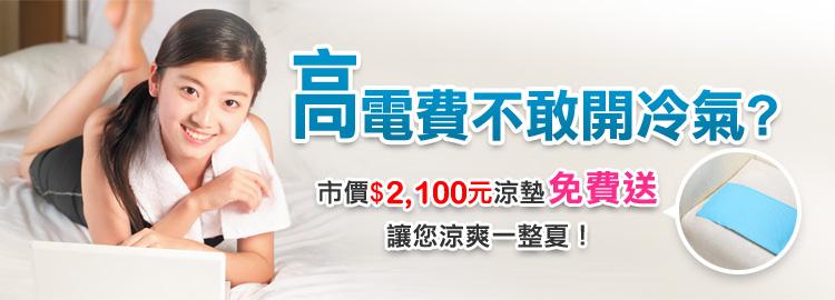 衣芙日系-10件新品讓你免費帶回家!